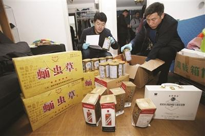 5家公司联合诈骗老年人,20元眼药水换个包装卖1.2万!