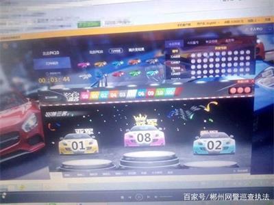 团伙以网络赌博名义微信群实施诈骗,两个月获利300万