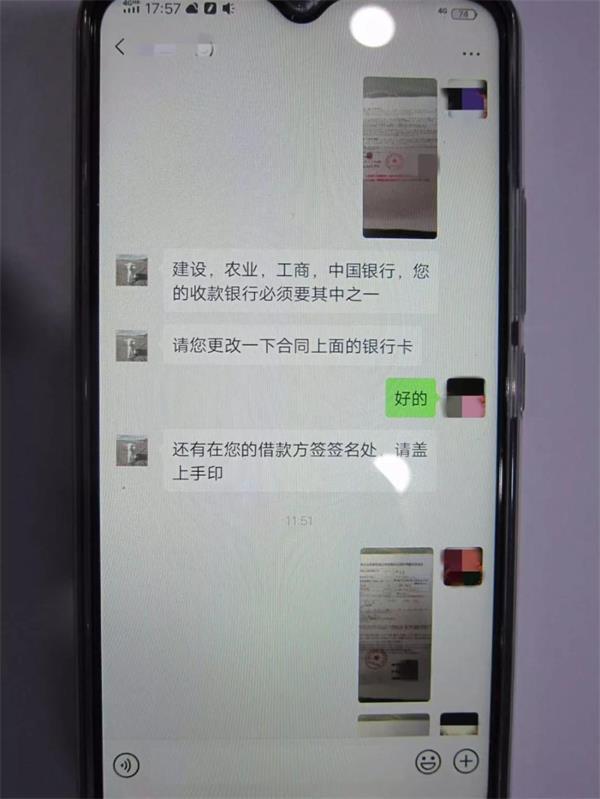 """网上贷款中圈套被骗1.5万,台州""""神探""""巧施妙计骗子送来7500元"""