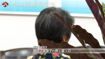 江苏今年破获保健品诈骗案480余起,追缴赃物4500多万元