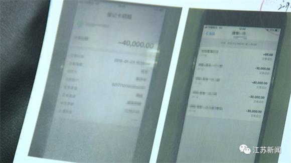 女子为割双眼皮网贷3万,还了3万还欠7万!最后诈骗1800万