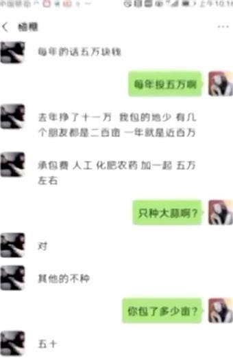 """30岁已婚男冒充国家公务员""""姐弟恋""""骗钱又骗色!诈骗多人近50万"""