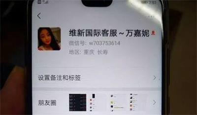 诈骗团伙制作APP股票平台操控数据,仙桃市民被骗37万