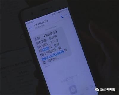 """乐山一女士网贷5000元深陷""""套路贷""""20天后要还13万"""