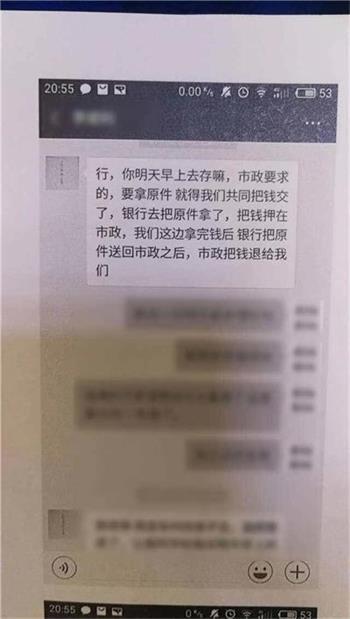 """青岛女孩用水滴筹为父筹款遭遇""""热心网友""""半年骗走14万"""
