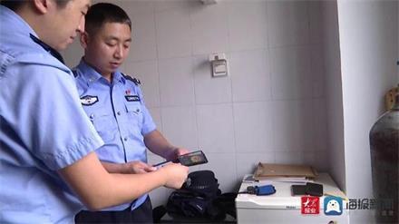 冒充公安机关帮人找工作诈骗40余万,结果被真警察抓了