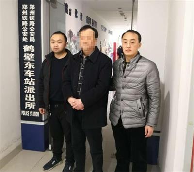男子涉嫌诈骗100万被网上通缉,横闯火车站时自投罗网