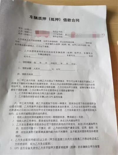 宁波女子借款15万到手只有2万 两个月后竟要还400多万