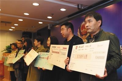 宁波反诈中心开展诈骗资金集中返还,15名受害人1370余万