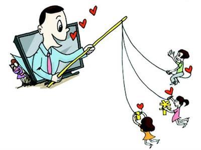 已婚男以恋爱为名不到一年时间诈骗十余名女士20余万