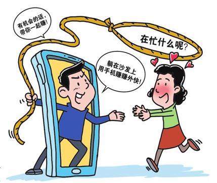 """从婚恋网站到微信陌陌网恋 警方解锁十大""""杀猪盘""""骗局"""