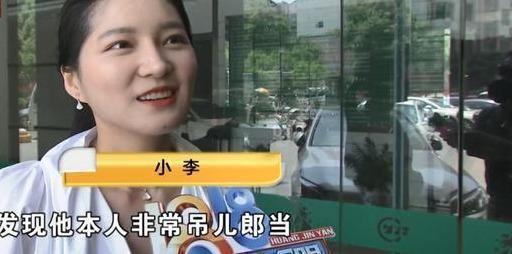"""姑娘年薪百万28888入会""""世纪佳缘""""却被胡乱按排敷衍了事"""